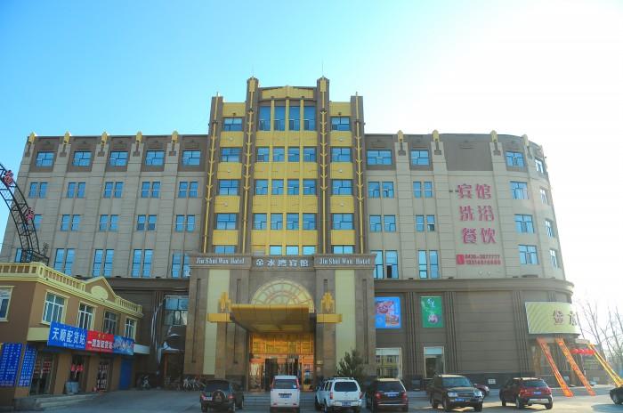 扎兰屯金水湾宾馆洗浴
